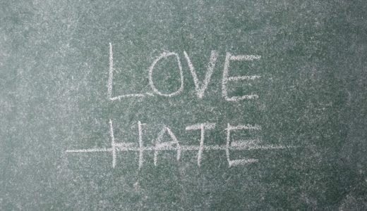 大嫌いって何て言う?loveの対義語は?