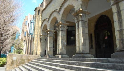 ケンペネEnglishが青山学院や中央大学などの有名大学構内で紹介されました!