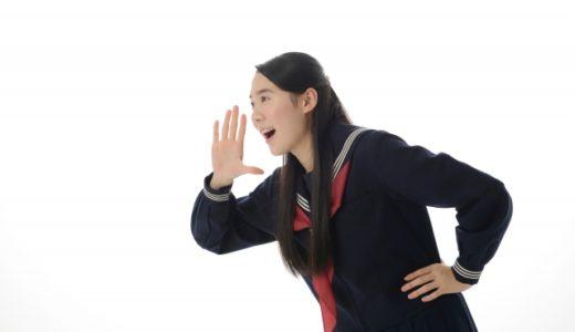 英会話は中学レベルの英単語力で十分通じる!その理由とは?