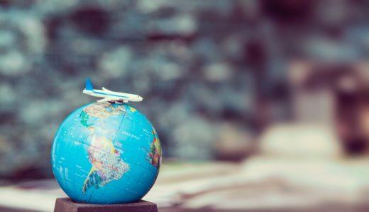 これを知っていれば失敗しない!海外旅行のトラブル事例集