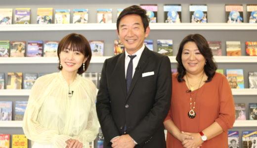 石田純一さん&さとう珠緒さんから太鼓判いただきました!