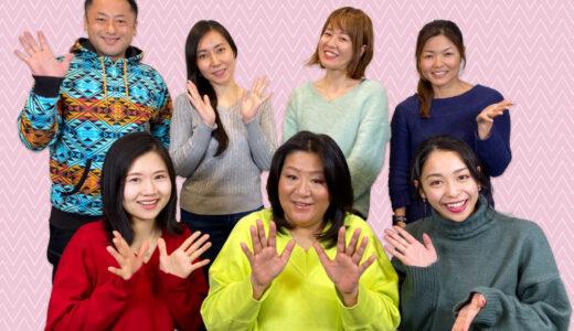 【英語講師の求人】フルタイム勤務可能な方大歓迎!